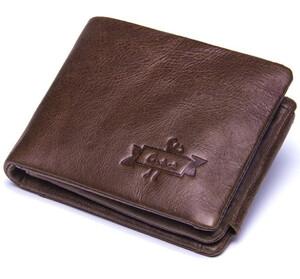 df80784f5b376 Skórzany portfel męski brązowy szykowny codzienny